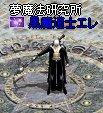 黒WIZ変身.jpg